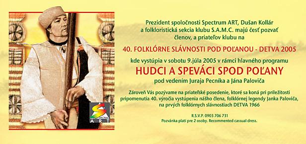 2005 Pozvanka Detva
