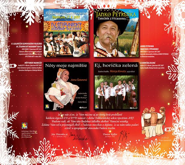 2007 Vianocna krabica spodok